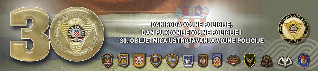 VP / MP / DUŽNOST / ČAST / DOMOVINA / CROATIA