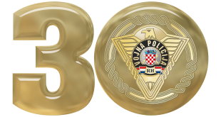 Program svečanog obilježavanja dana roda vojne policije, dana Pukovnije vojne policije i 30. obljetnica ustrojavanja vojne policije